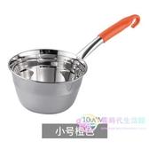 水瓢 家用廚房不銹鋼水瓢舀水勺子大號盛水湯勺水舀子水漂水勺 【八折搶購】