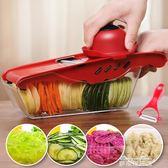 家用土豆絲切絲器廚房用品多功能切菜蘿卜擦絲土豆片切片刨絲   麥琪精品屋