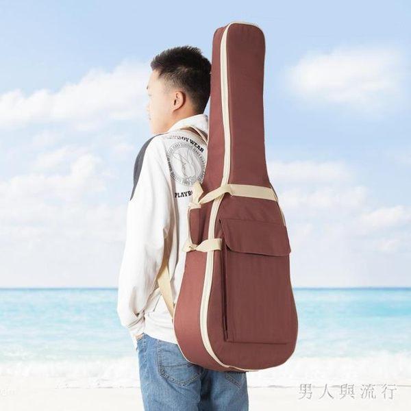 通用41寸防水雙肩加厚女生40寸背包民謠吉他袋 DR21708【男人與流行】