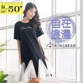 休閒洋裝--個性浪漫風字母印花網紗拼接修身顯瘦圓領短袖洋裝(黑L-4L)-D502眼圈熊中大尺碼