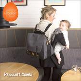✿蟲寶寶✿【英國PacaPod】配件分類小包 三合一時尚媽媽包(內附尿布墊)- prescott