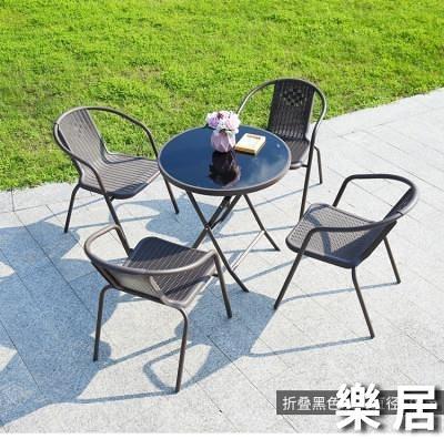 桌椅組合 戶外露天庭院陽台藤椅休閒奶茶店室外擺桌椅折疊防水JY【快速出貨】
