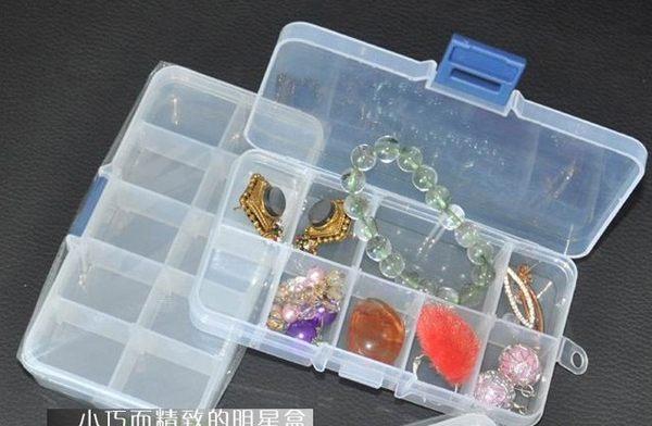 [協貿國際] 可拆卸多格透明儲物盒收納盒 (10個價)