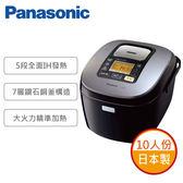 【領卷再折+贈電水壺】Panasonic 國際牌 SR-HB184 微電腦 10人份 電子鍋 日本原裝 公司貨