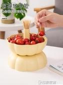 創意水果盤客廳家用雙層塑料過年甜品台擺件茶幾干果盤南瓜糖果盒  印象家品