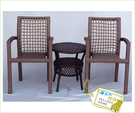 {{ 海中天休閒傢俱廣場 }}戶外休閒 塑膠藤桌椅系列 A322-D 55cm圓桌組(全組)