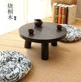 圓形燒桐木飄窗桌榻榻米圓形小桌子迷你小圓桌簡約實木飄窗小茶幾