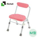 Richell利其爾-可收摺高背洗澡椅-M型-粉