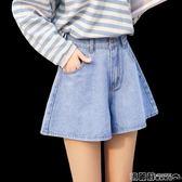褲裙 牛仔短褲女夏chic高腰韓版寬鬆闊腿裙褲學生百搭a字熱褲 瑪麗蘇