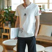 中國風大碼麻料短袖T恤夏季刺繡亞麻布上衣復古寬鬆青年棉麻衣男 優家小鋪