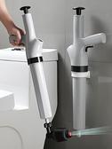 疏通器通馬桶疏通器家用一炮通下水道管道工具神器高壓氣廁所馬桶吸堵塞