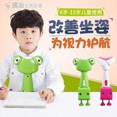 坐姿矯正器 防坐姿矯正器小學生兒童寫字架糾正姿勢視力保護器架 「繽紛創意家居」