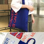 帆布袋 手提包 帆布包 手提袋 環保購物袋--手提/單肩【SPYF7304】 icoca  05/11