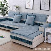 沙發墊四季通用歐式防滑坐墊亞麻現代簡約棉麻全包萬能沙發套罩巾  居家物語