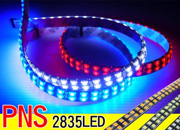 PNS 78顆 2835 LED 燈條 30cm 軟燈條 照明燈 燈泡 氣氛燈 霸氣燈 裝飾燈 可並接