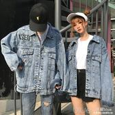 嘻哈風牛仔外套女春秋韓版學生寬鬆復古印花情侶夾克上衣 深藏blue
