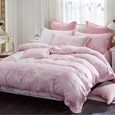【金‧安德森】萊賽爾天絲《香頌》兩用被床包四件組 (標準雙人)