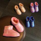 兒童雪靴女童短靴加絨男童棉鞋寶寶保暖馬丁靴子【蘇迪蔓】