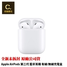 Apple AirPods 第二代 藍牙...