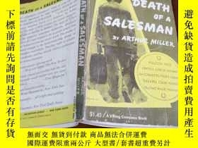 二手書博民逛書店Death罕見of a Salesman(阿瑟.米勒《推銷員之死