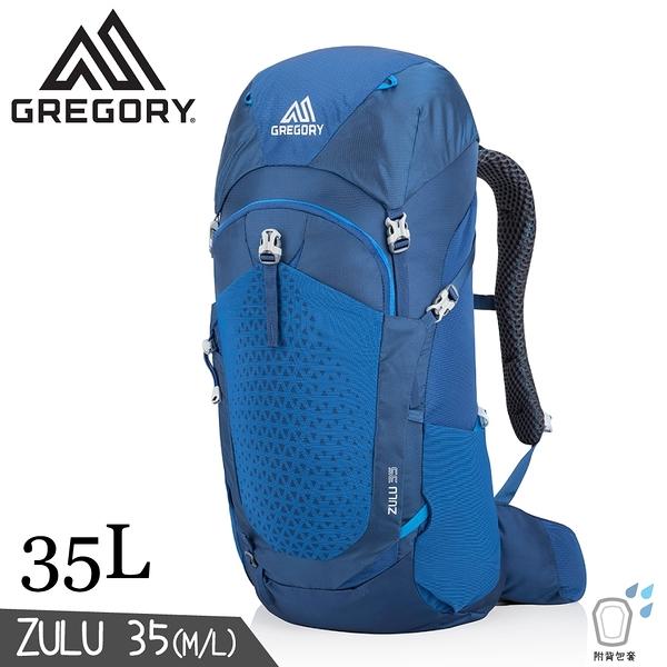 【GREGORY 美國 35L ZULU 35登山背包《帝國藍M/L》】111583/雙肩背包/後背包/自助旅行/健行/旅遊