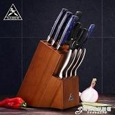 美國SABER廚房刀架刀座實木刀架 廚房用品多功能廚房刀具收納刀架 時尚芭莎