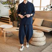 夏季亞麻短袖T恤套裝男士中國風漢服V領七分袖體恤上衣棉麻兩件套 三色可售