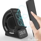 2021新款私模三合一床頭無線充電器無線充藍芽音箱時鐘鬧鐘 Korea時尚記
