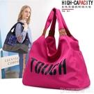 帆布包六折 托特包大包瑜伽包旅行大容量女包簡約尼龍布帆布單肩包待產媽媽包 印象家品