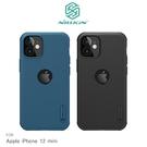 摩比小兔~NILLKIN Apple iPhone 12 mini 磨砂護盾 Pro 磁吸保護殼 手機殼 保護套