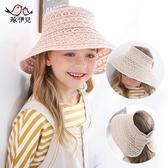 兒童帽子沙灘帽夏天大帽檐女童草帽寶寶親子空頂帽太陽帽防曬遮陽 交換禮物