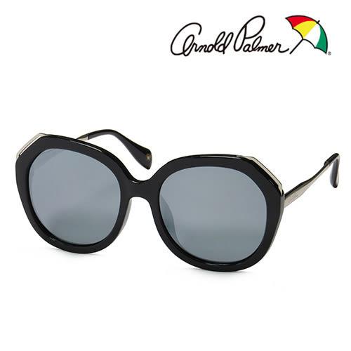 【花雨傘Arnold Palmer】 女款偏光太陽眼鏡 AP11691-C025