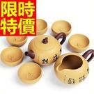 茶杯茶海茶壺套組功夫茶喫茶-陶瓷送禮泡茶品茗汝窯茶具組合61r23【時尚巴黎】