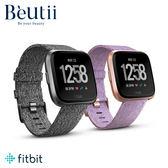 FITBIT Versa 智能運動手錶 特別版 公司貨 編織款錶帶 防水 健身 心率 睡眠監測 行動支付