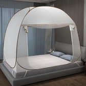 免安裝蒙古包蚊帳1.5m床1.8米1.2紋帳篷式兒童防摔可折疊全底家用 酷男精品館
