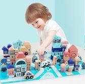 幼兒童積木拼裝