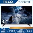 《送壁掛架及安裝》TECO東元 32吋T...