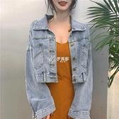 早秋季新款大碼女裝胖妹妹洋氣簡約牛仔外套女200斤寬鬆短款上衣