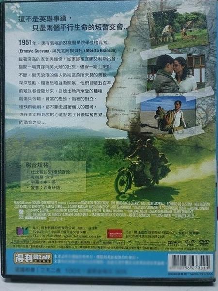 挖寶二手片-Z44-009-正版DVD-電影【革命前夕的摩托車日記】-切格瓦拉傳奇(直購價)經典片