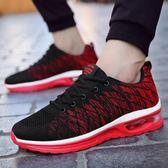 休閒運動鞋夏季男鞋網面潮流跑步鞋透氣潮鞋英倫百搭子男士 法布蕾輕時尚