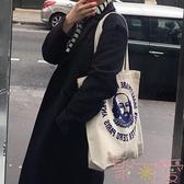 字母港風帆布袋女包購物袋單肩學生帆布包大包包【聚可愛】