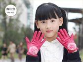 兒童手套  兒童手套女童男孩保暖五指薄加絨寶寶可愛戶外防水  綠光森林