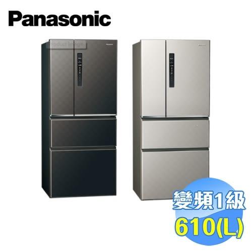 國際Panasonic 610L四門變頻電冰箱