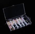 【MJSN】美甲甲片收納盒 11格 精美易收納 透明色