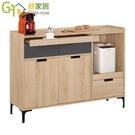 【綠家居】法莉 現代4尺二門三抽餐櫃/收納櫃