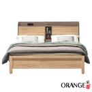【采桔家居】波加 現代5尺美型雙人床台組合(床頭片+床底+不含床墊)