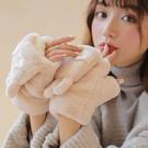 手套女冬天加絨學生翻蓋可愛萌韓版潮卡通加厚網騎行保暖寫字手套 店慶降價