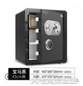 保險箱機械鎖保險櫃家用老式小型防盜隱形小保險櫃鑰匙款機械保險櫃存錢 大宅女韓國館YJT