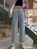 牛仔褲女2020新款褲子韓版寬鬆百搭直筒褲高腰顯瘦闊腿褲長褲  西城故事