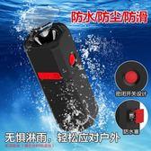 多功能充電寶帶強光手電筒 手機通用便攜大容量快充行動電源10000毫安戶外 鹿角巷